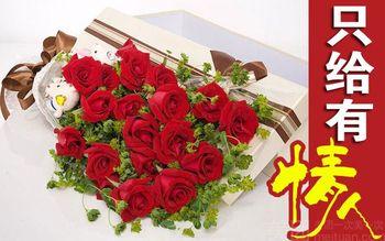 【博兴等】花开相爱鲜花速递-美团