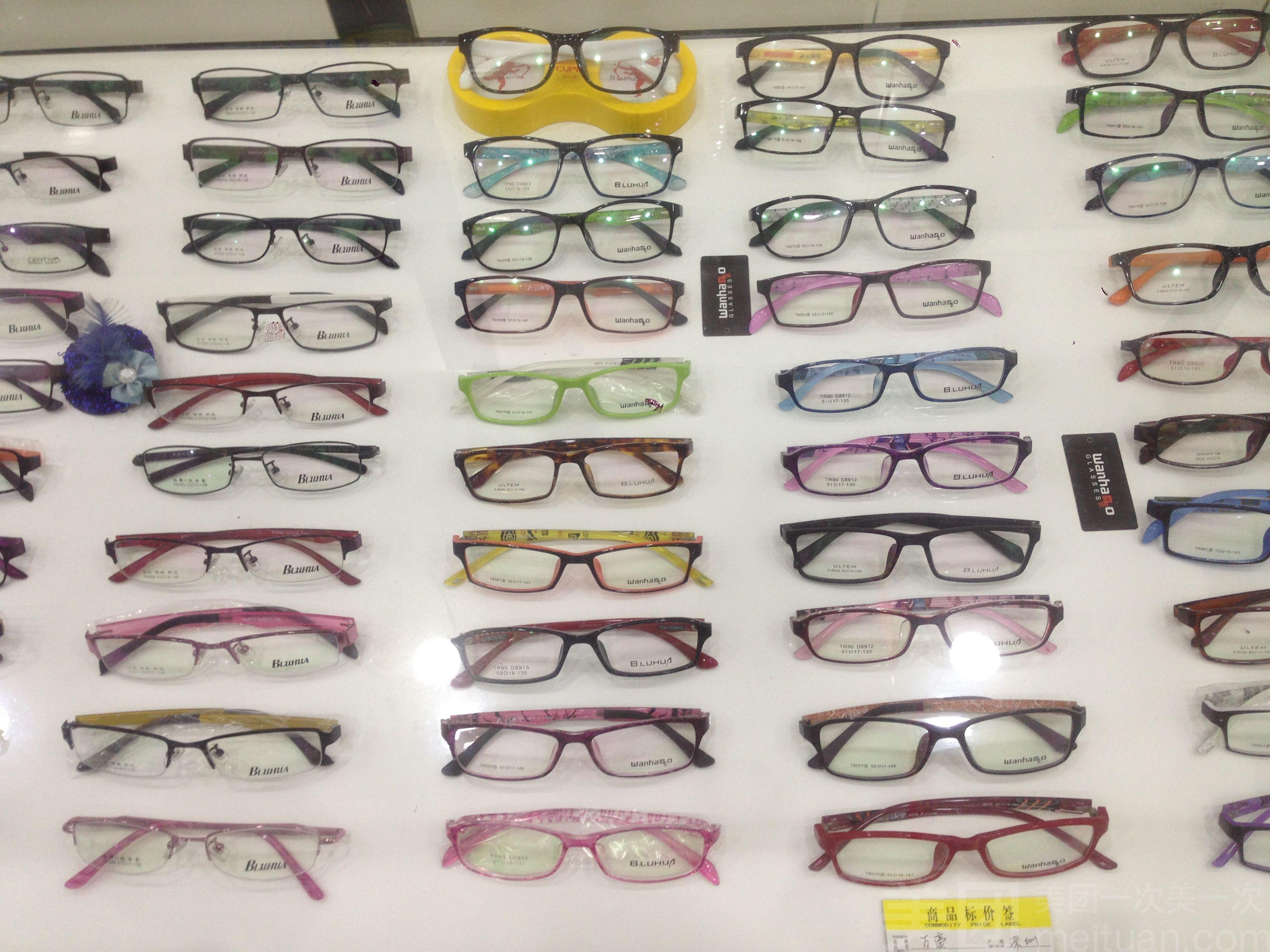 视康眼镜-美团