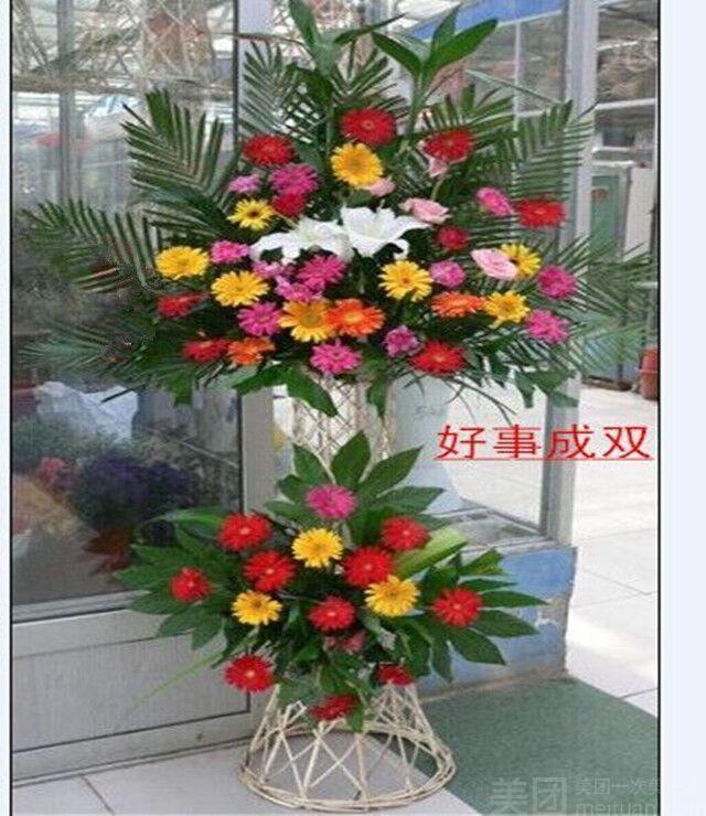 百花坊鲜花连锁(蓝精灵花园店)-美团