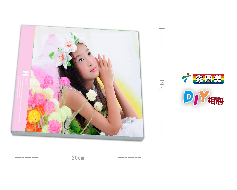 彩图美儿童摄影(环市东路店)-美团