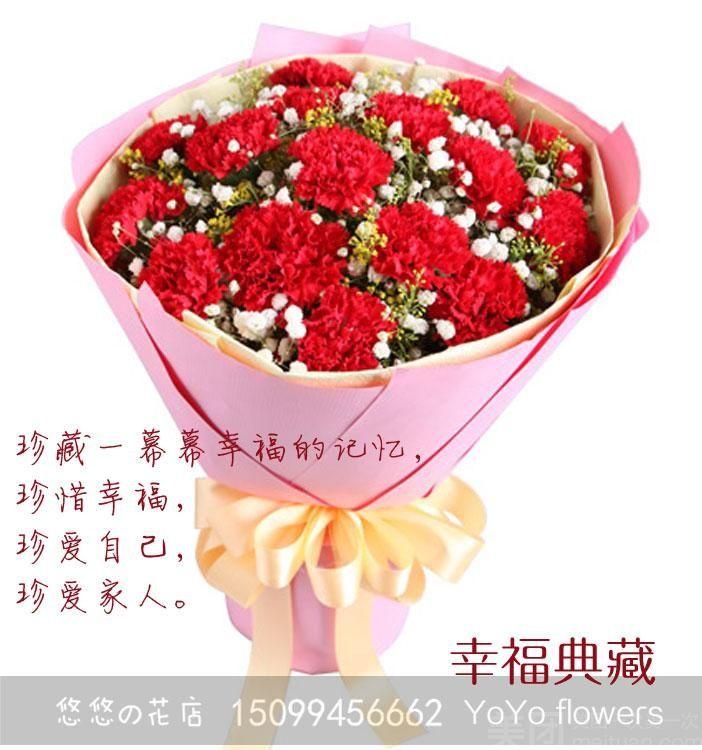 悠悠の花店-美团