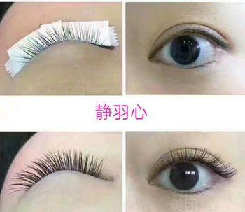 【北京】静羽心美甲美睫美肤-美团