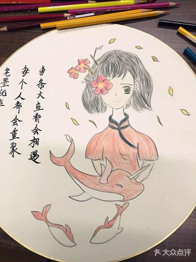 大鱼海棠图片