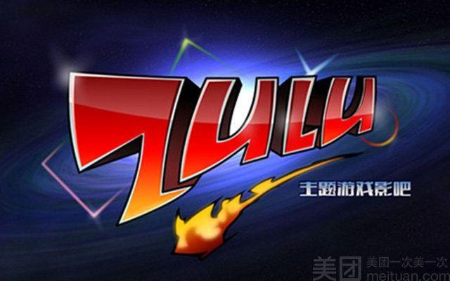 ZuLu情侣主题游戏影吧(宝山万达店)-美团