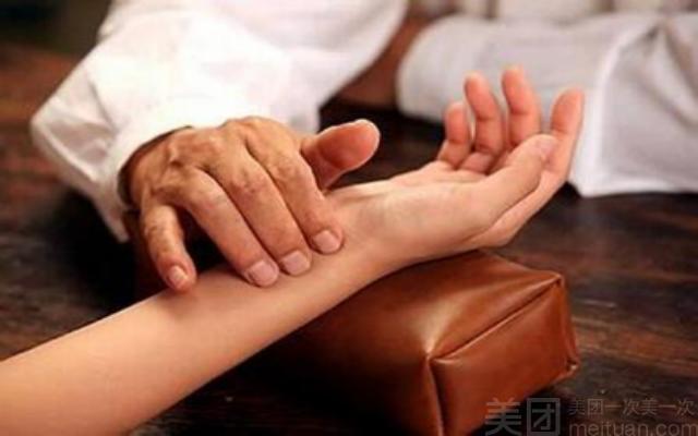 李琴经络养生堂(龙江店)-美团