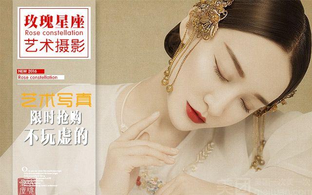 玫瑰星座中国高端定制开创者-美团