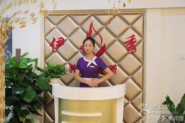 伊秀美容美发店[湘江世纪城]单人单色美甲套餐!