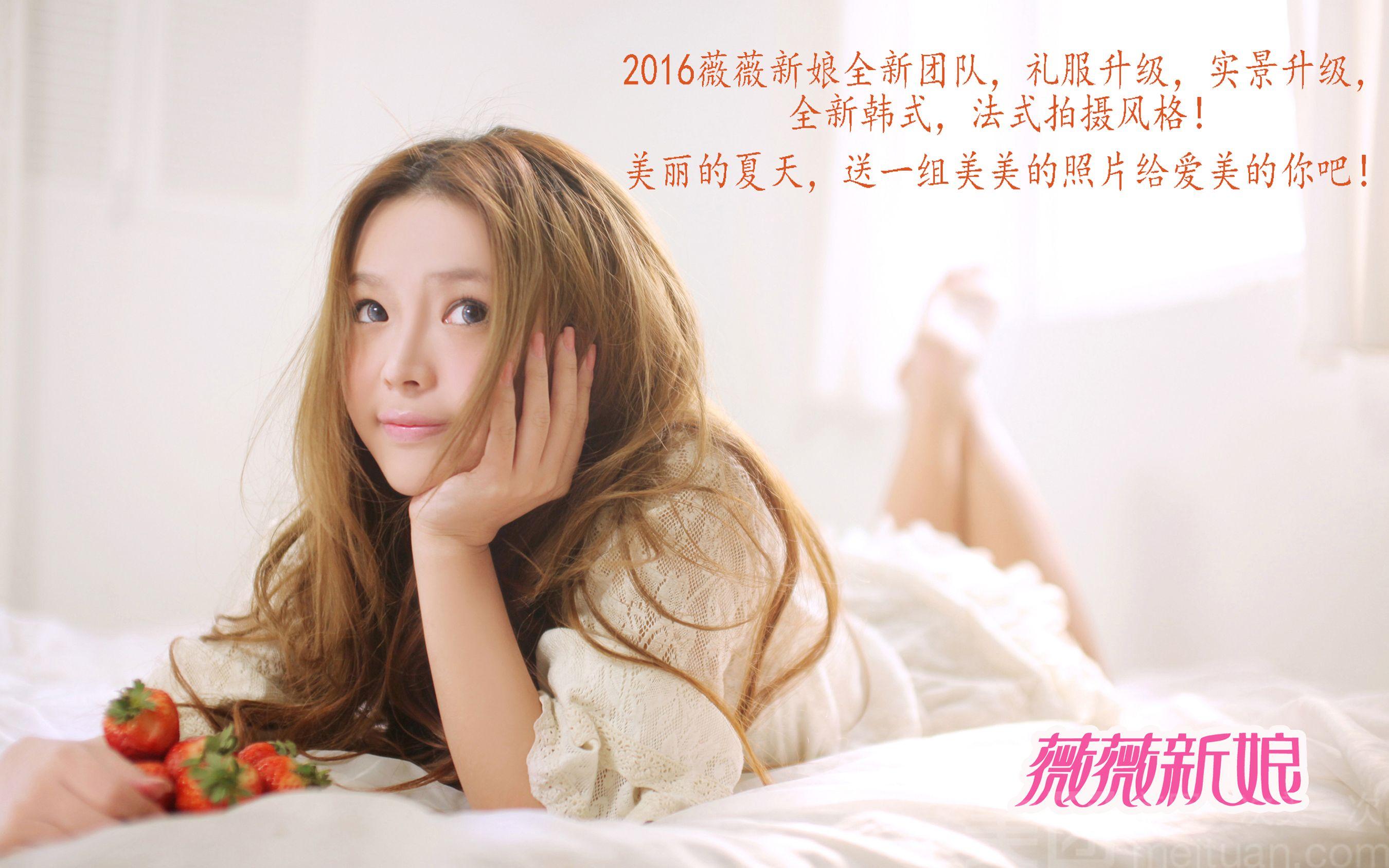 薇薇新娘(阳朔店)