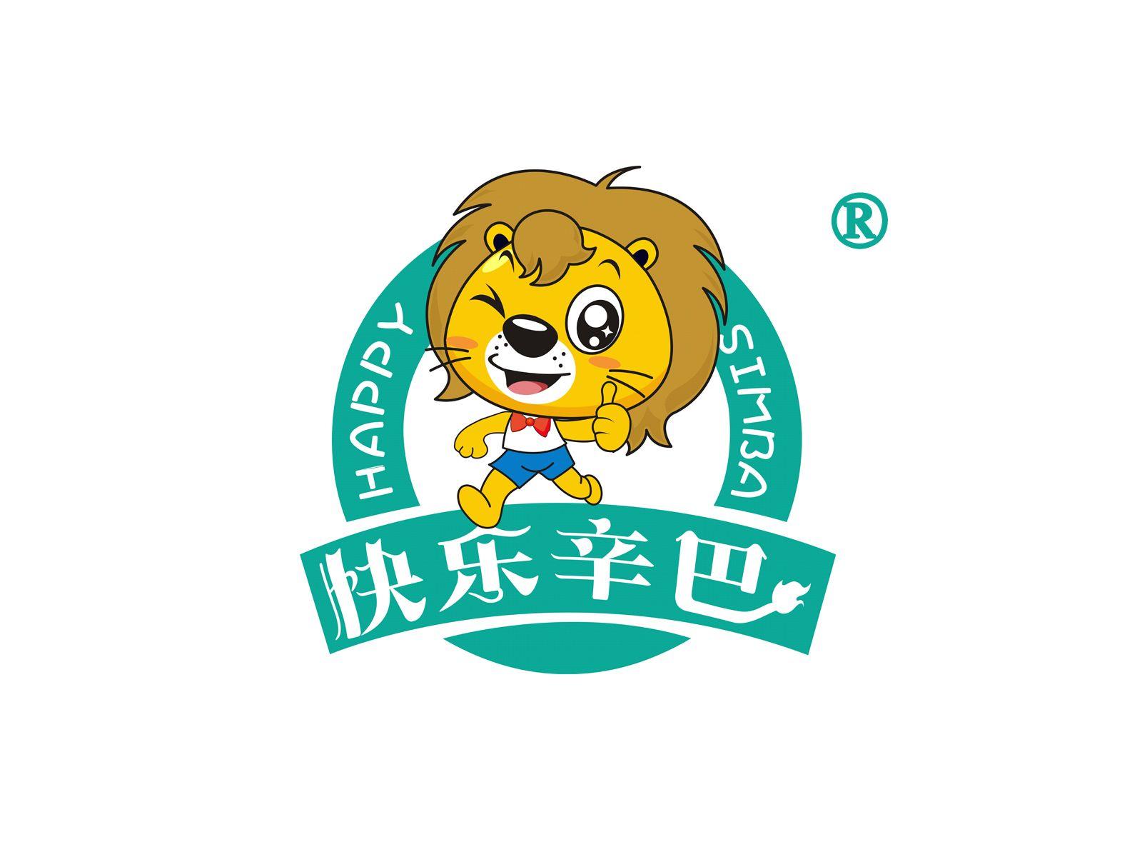 :长沙今日团购:【快乐辛巴儿童理发(奥克斯广场店)】儿童单人创意精剪游乐套餐