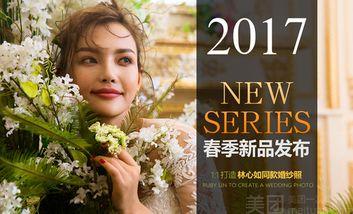 【南京】纯色婚纱摄影-美团