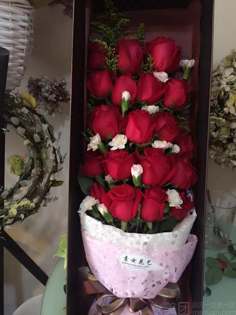 情人节生日礼物送女朋友送爱人11支精致玫瑰花礼盒包装