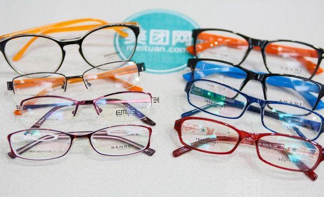 永光眼镜-美团
