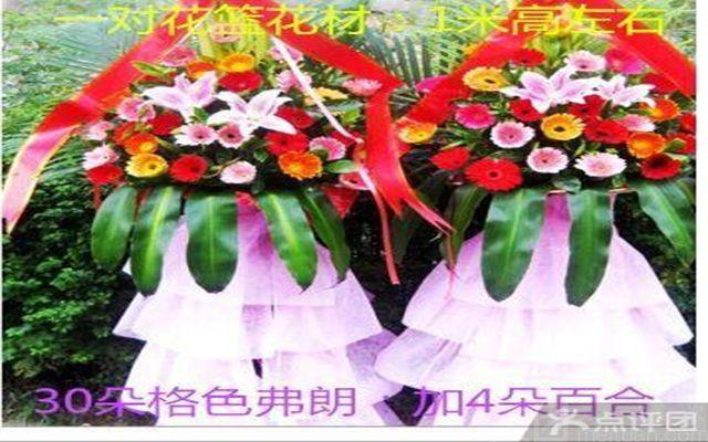 吾爱鲜花(花佳缘花店)-美团