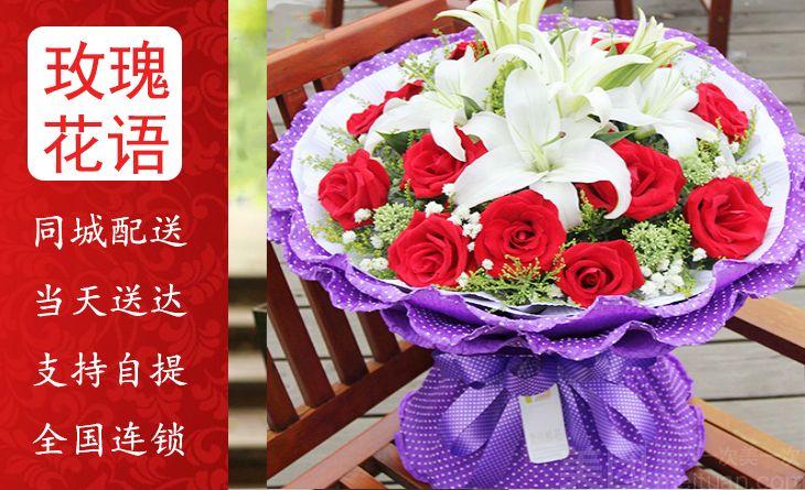 玫瑰之恋(米欧花店)-美团