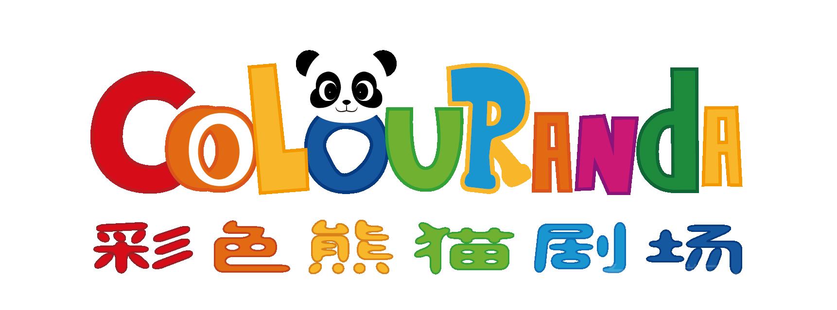 彩色熊猫剧场成都龙湖店图片