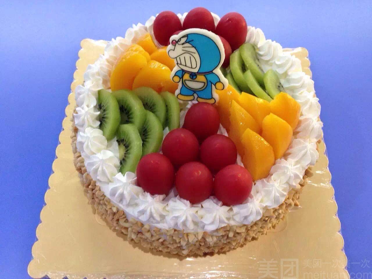 【开心小镇亲子diy美食乐园】亲子diy水果蛋糕8寸