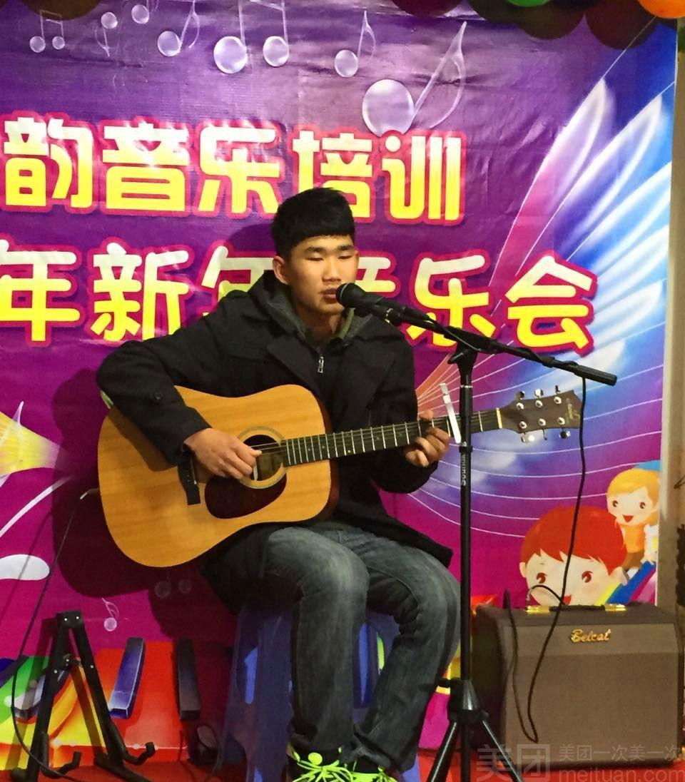 :长沙今日团购:【单人零基础吉他一对一体验课】单人零基础吉他一对一体验课 钢琴/古筝/吉他/尤克里里四选一