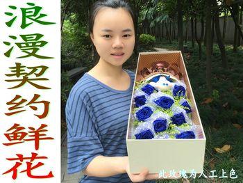 【安平等】浪漫契约鲜花-美团
