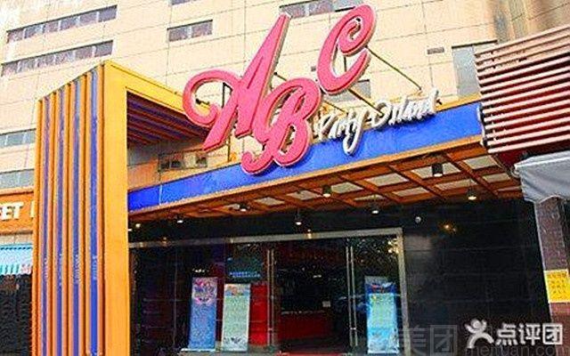 ABC量贩式KTV(大学城店)-美团