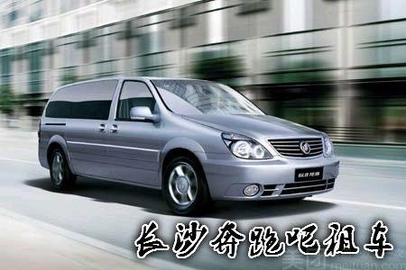 :长沙今日团购:【奔跑吧租车】租车套餐