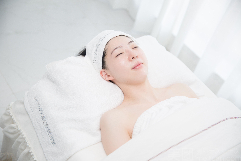 Dr.Ye皮肤管家·私密·抗衰-美团