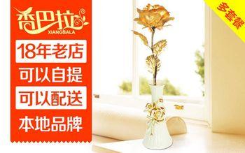 【安平等】香巴拉鲜花-美团