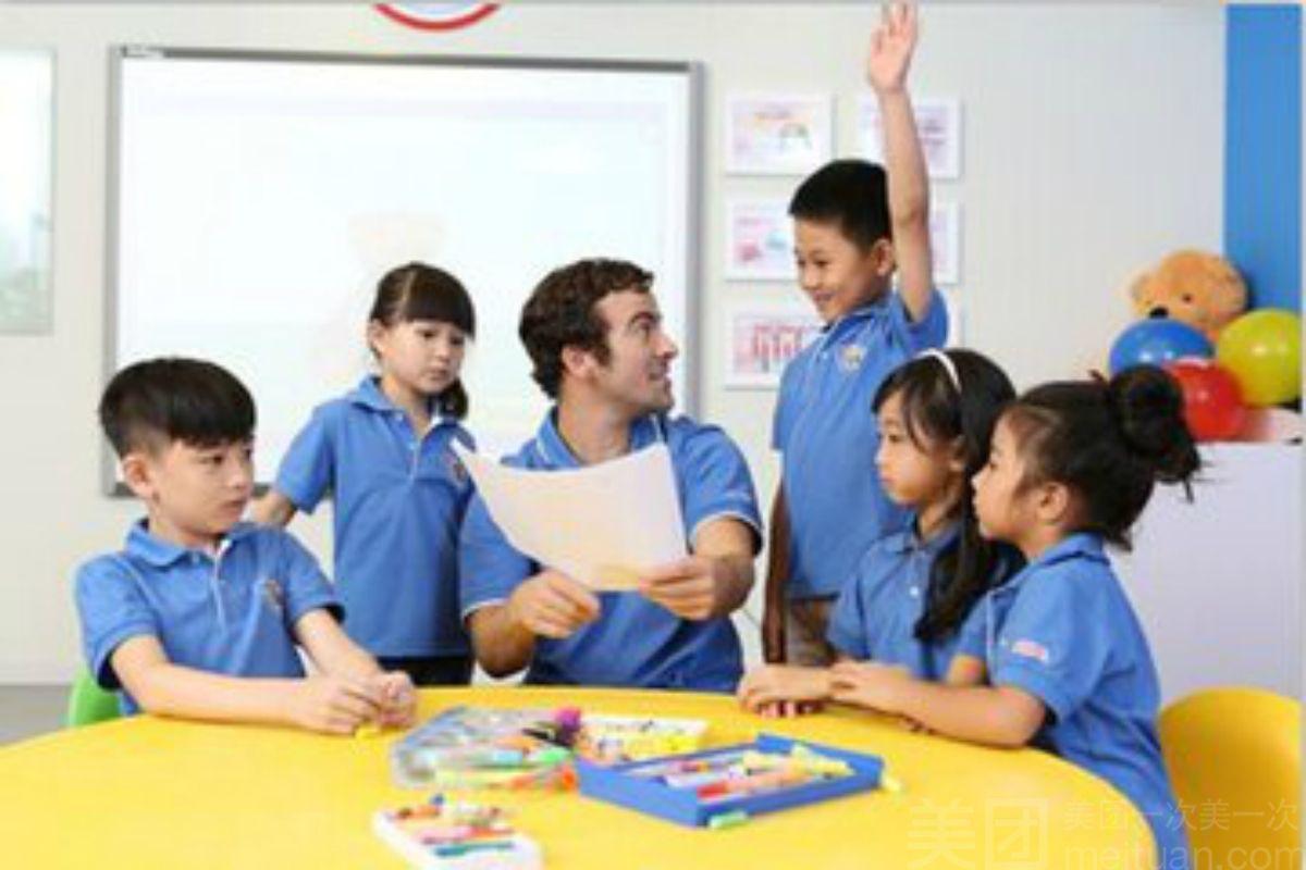 :长沙今日钱柜娱乐官网:【爱贝国际少儿英语】单人外教体验课加一对一水平测试