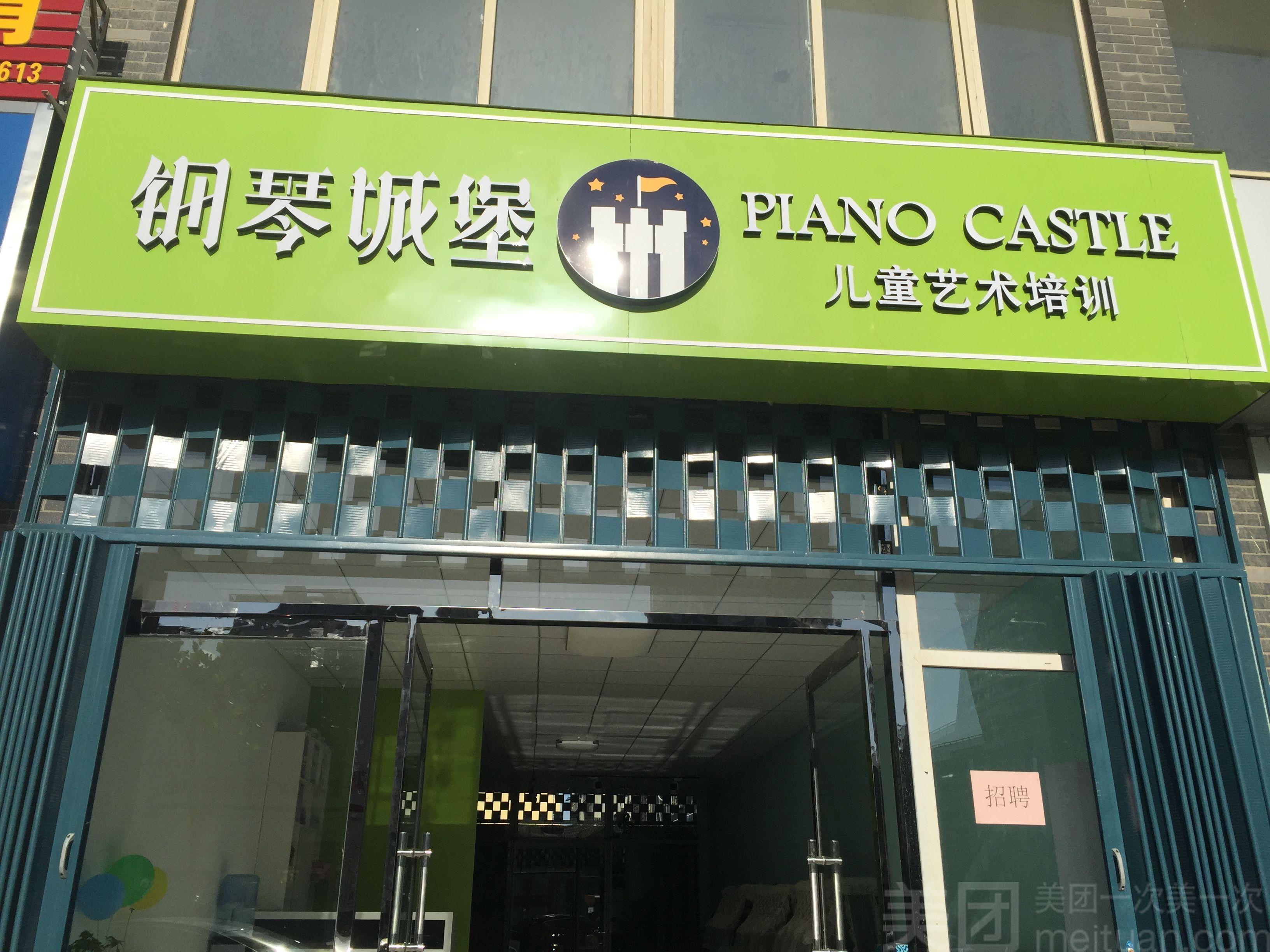 钢琴店面手绘效果图