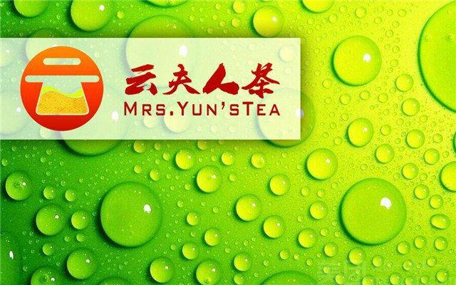云夫人茶庄-美团