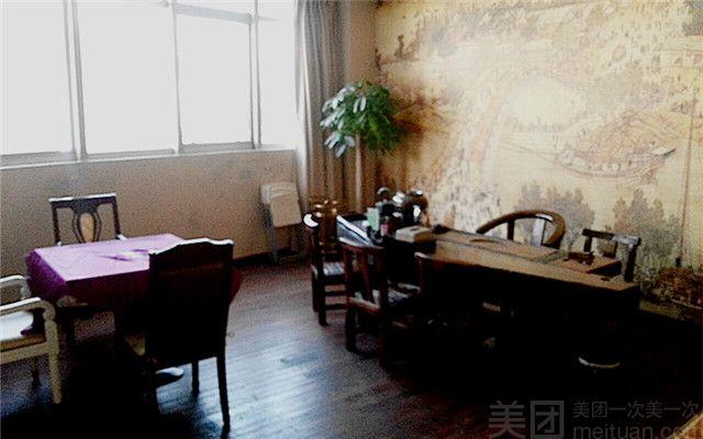 云海茶馆-美团