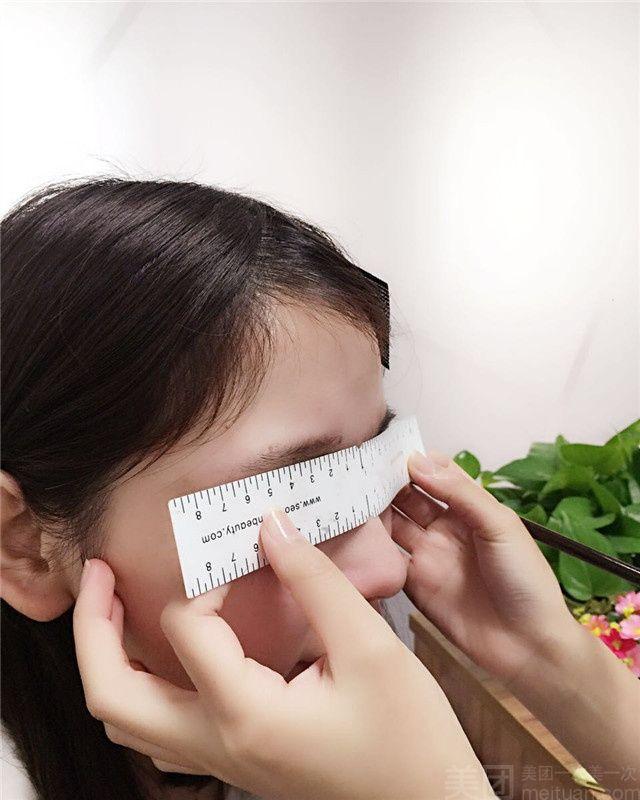 圆脸纹眉和眼线的画法步骤图