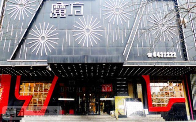 魔方KTV(太平店)-美团