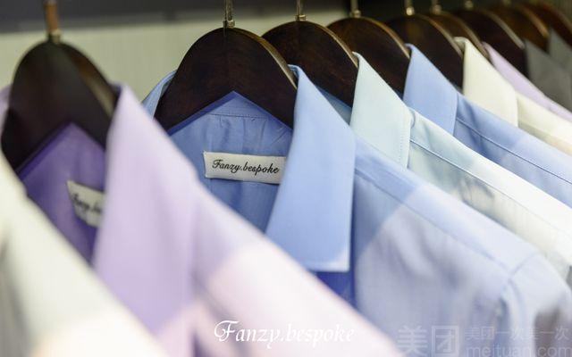 :长沙今日钱柜娱乐官网:【Fanzy男士礼服高级定制】全棉定制衬衫