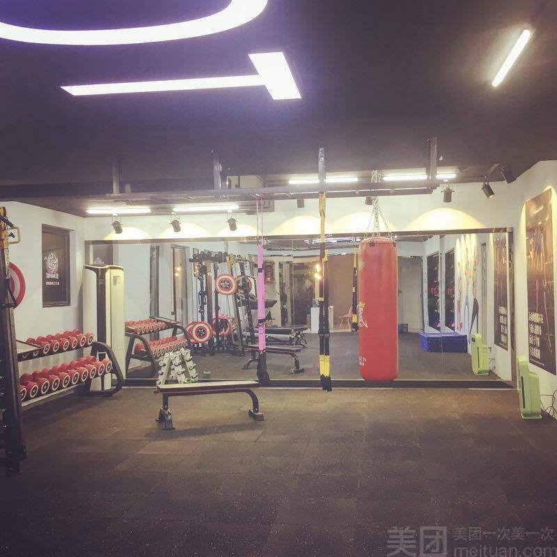 :长沙今日钱柜娱乐官网:【健身工作室】健身自由锻炼1个月+私教体验课程(新店特惠)