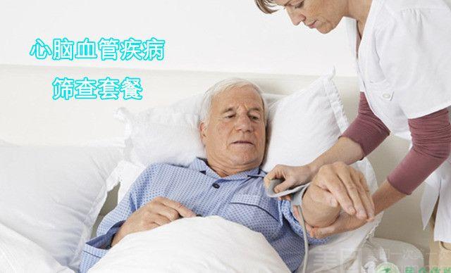 郴州市第三人民医院-美团