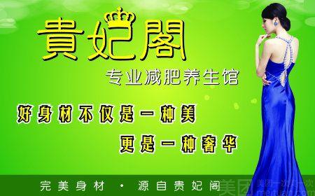:长沙今日钱柜娱乐官网:【贵妃阁】单人核心套餐