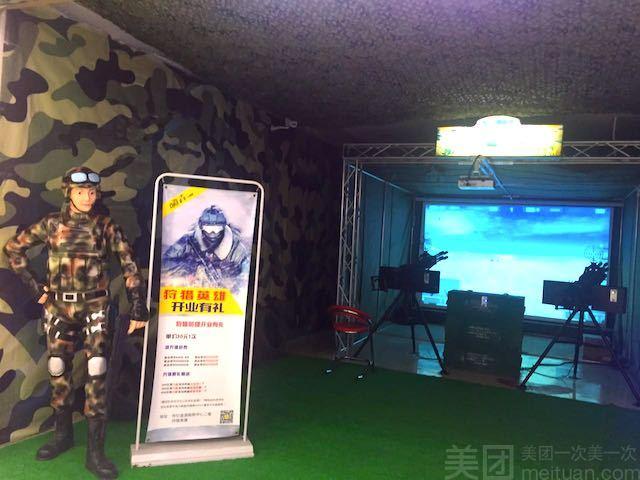 :长沙今日团购:【湘江世纪城】狩猎英雄仅售38元,价值60元双人马克沁双枪体验券!