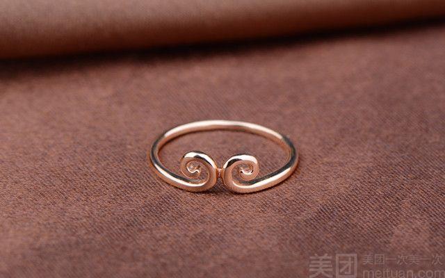 :长沙今日团购:【周金福珠宝】Au750戒指1.88g