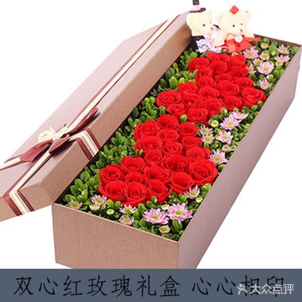 40支红玫瑰双心礼盒