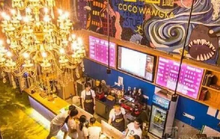 coco网咖-美团