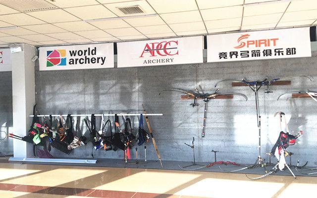 竞界健身射箭俱乐部-美团