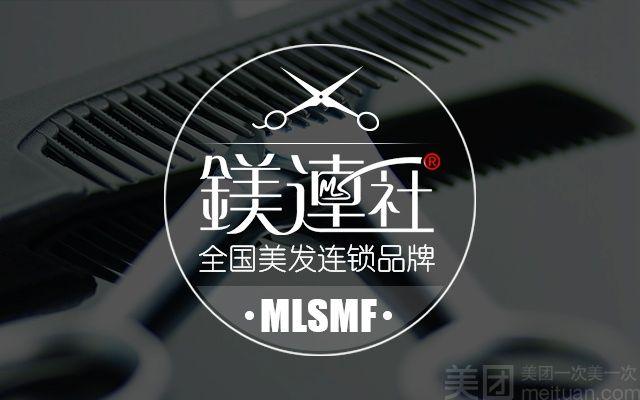 美联社&美丽频道造型(昌岗店)-美团