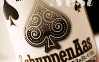 顽啤Naughty beer(镇江店)