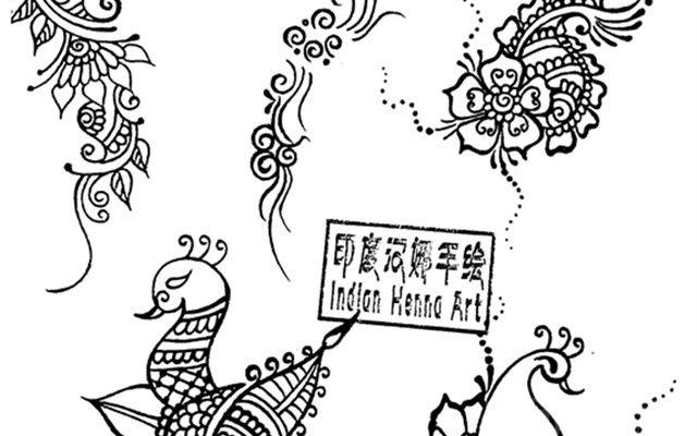 墨情书院怎么样_团购墨情书院-海娜手绘课程(源于印度