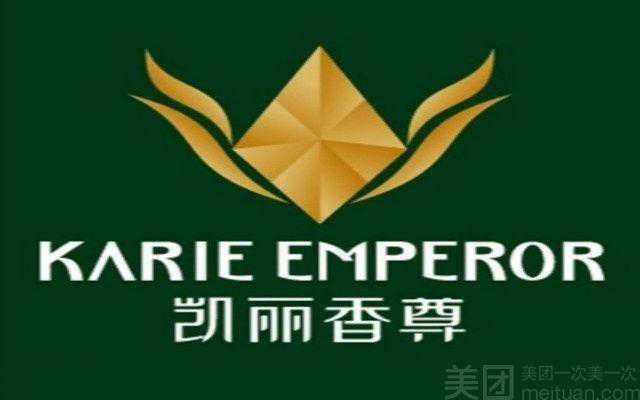 欧式美容logo