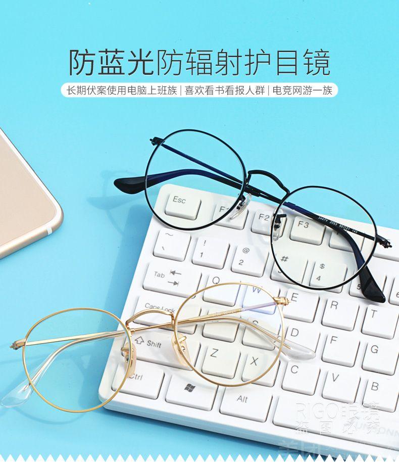 :长沙今日钱柜娱乐官网:【OKA欧卡国际眼镜】防蓝光镜片+超轻时尚镜架