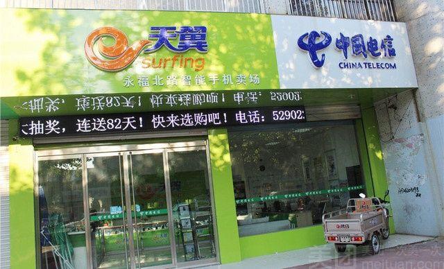 中国电信-钢化膜+手机消毒+清洁+加香1次,仅售19.88元,价值50元钢化膜+手机消毒+清洁+加香1次,免费WiFi,免费停车位!