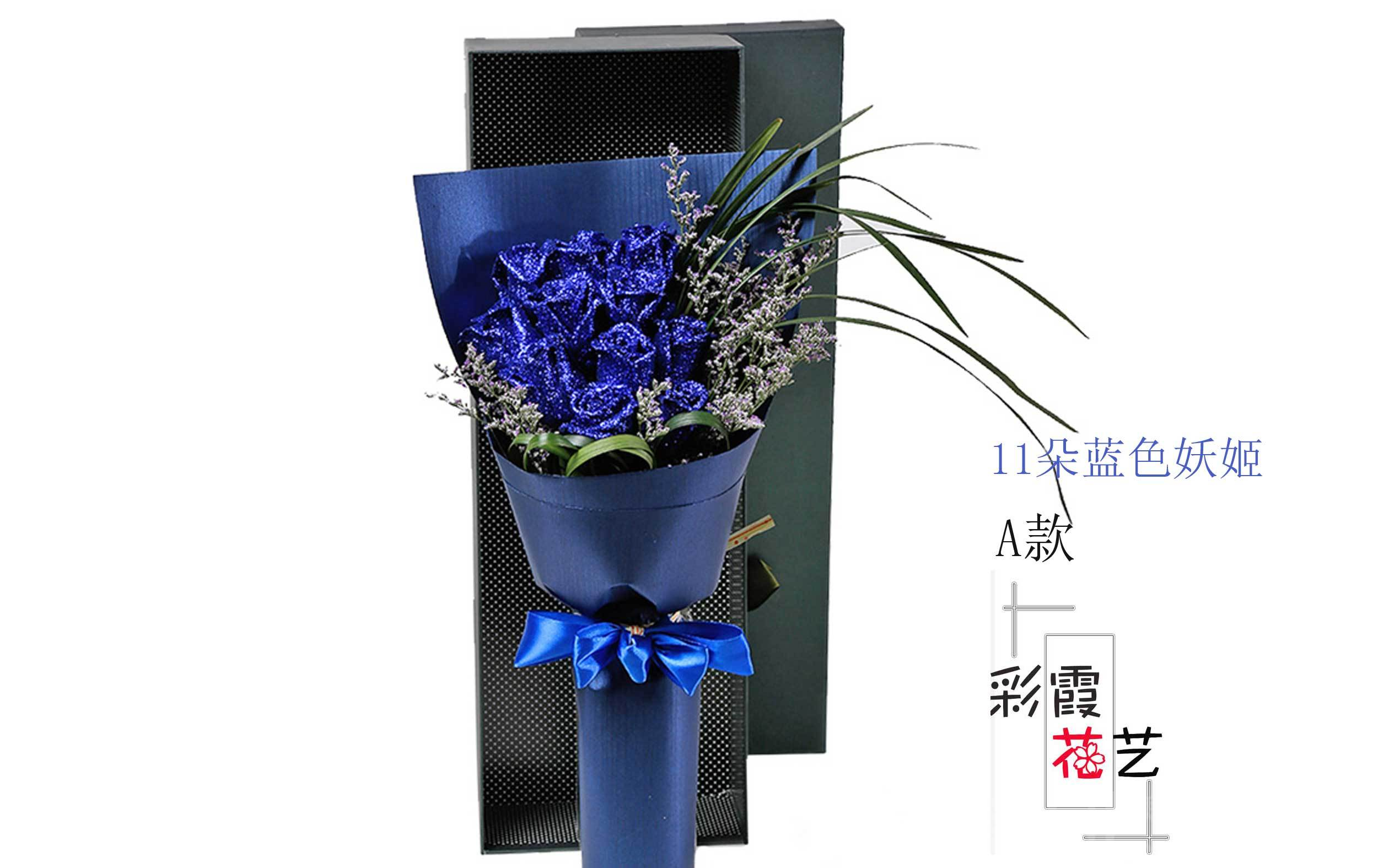 彩霞花艺鲜花店(体育西路店)-美团