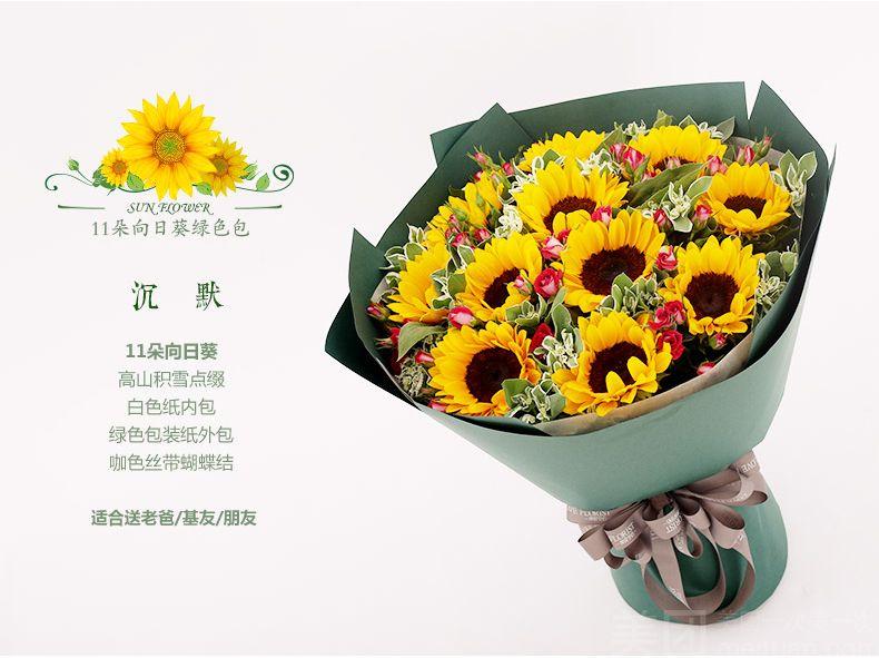 遇爱鲜花(崇州店)-美团