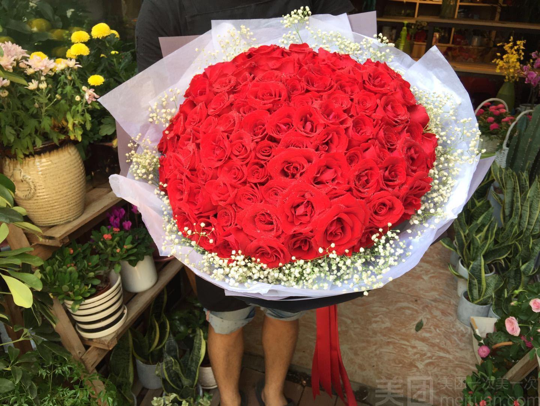 :长沙今日团购:【梦花居花艺生活馆】99枝玫瑰花束(表白神器)